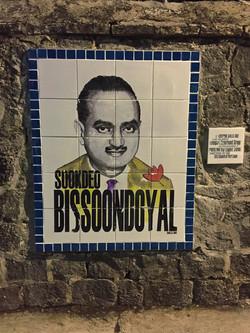 Rue Bissoondoyal Port-Louis Ile Maur