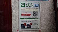 DSC_0163.JPG.jpg