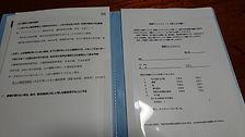 DSC_0162.JPG.jpg
