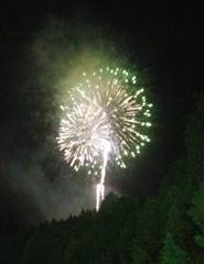神鍋高原火山祭り