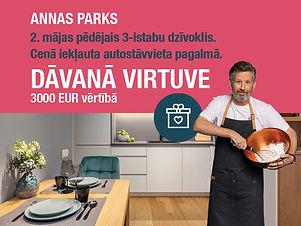 800x600_annas-parks.jpg