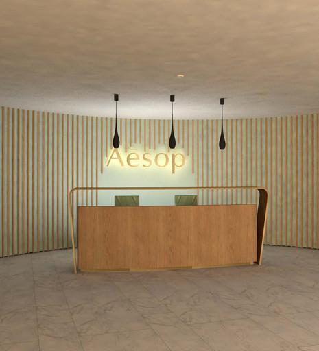Aesop HQ Sydney