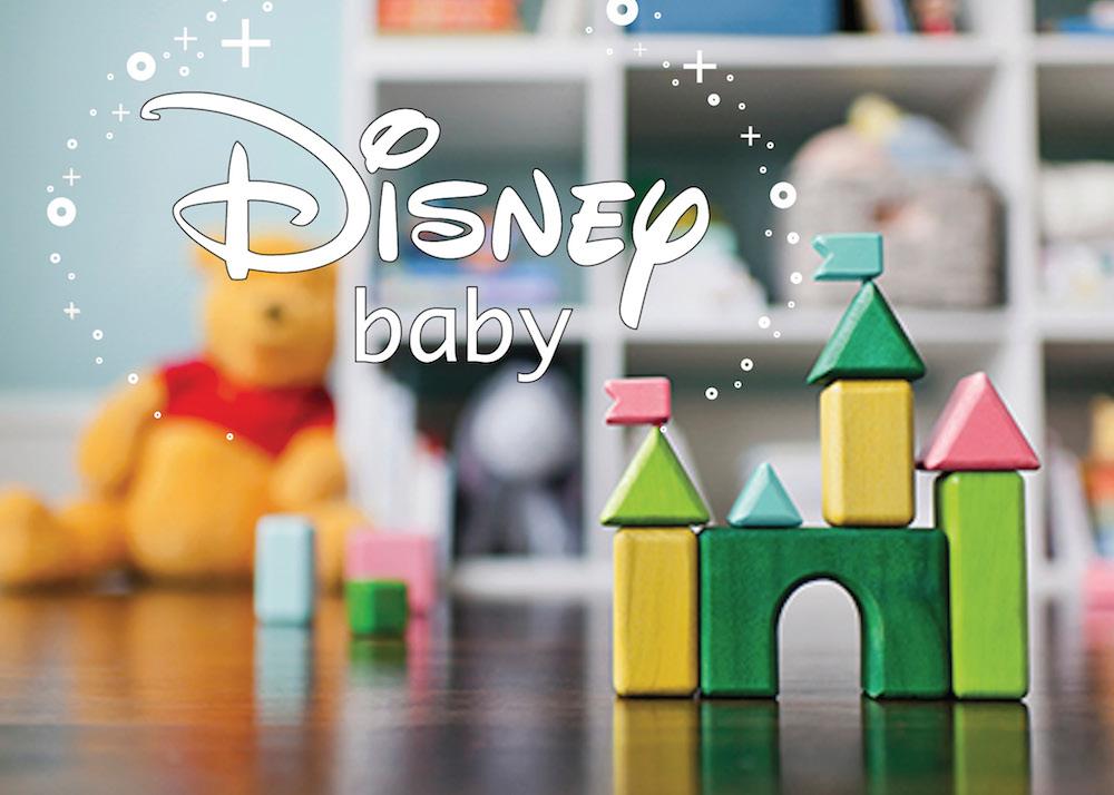 Disney - Postcard (Front)