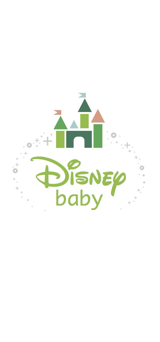 Disney - Brochure (Front)