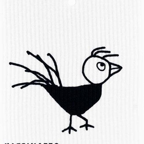 Swedethings Swedish Dish Cloth - Chick Black