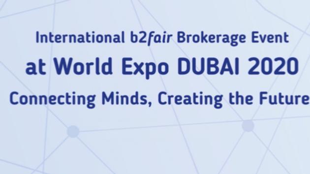 International b2fair Brokerage Event по време на World Expo DUBAI 2020