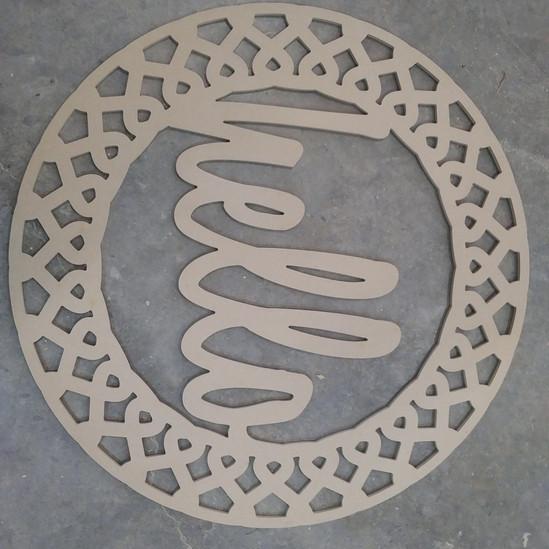 Intricate CNC Cut Lettering