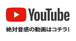 youtube_03.png