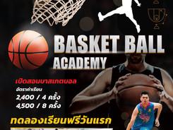 BasketballAcademy_NoFrame.jpg