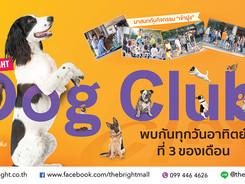 DogClub_Small.jpg