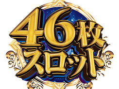 logo_46slot