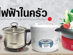 3_Product_Kitchen.jpg