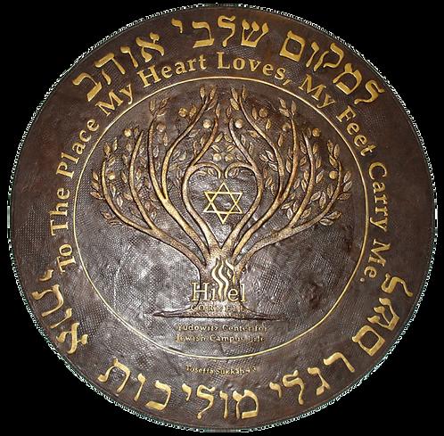 Hillel Commission