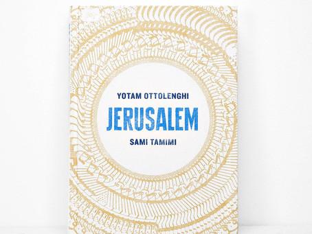 Книжковий огляд. Єрусалим Йотама Оттолєнґі та Самі Тамімі.