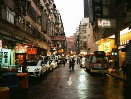 Гонконг из окон двухэтажного трамвая