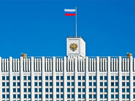 Минтруд узаконил новые штрафы с 1 октября приказом от 14.06.18 № 385н.