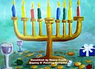 Hanukkiah (Hanukkah Menorah)