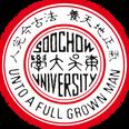 Soochow_University_logo.svg.png
