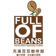 充滿豆豆咖啡館 (2).png