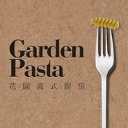 花園義式廚房_工作區域 1.png