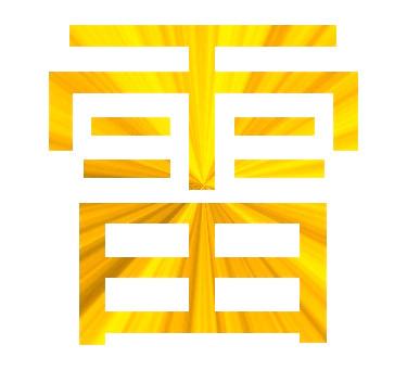 漢字は何語?