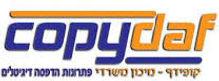 cropped-copydaf-logo-2.jpg