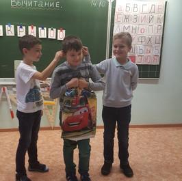С днём рождения, Славик!