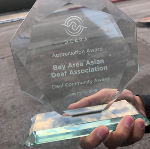 BAADA receives Appreciation Award!