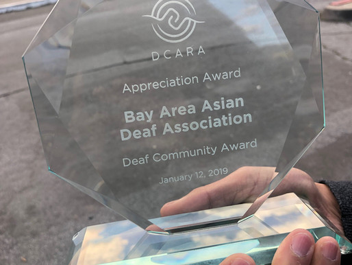 BAADA receives Appreciation Award!