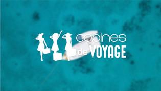 Copines de Voyage aux Maldives
