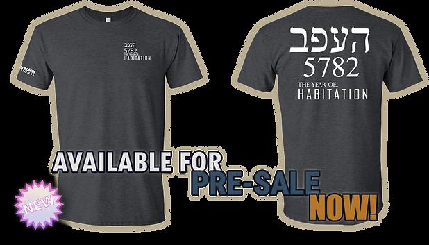 5782-habitation-tshirt-web-ad_trans.png