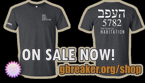 5782-habitation-tshirt-web-ad_trans-onsalenow.png