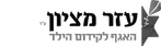 לוגו-קידום-הילד_edited.png
