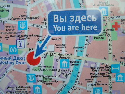 Vous êtes ici.JPG