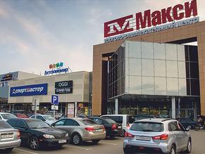 В новом торгово-развлекательном центре «Макси» построена автоматизированная система...