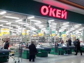 Компания «Эльф инжиниринг» обеспечила противопожарную безопасность нового гипермаркета...