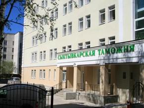В столице Коми состоялось открытие нового служебно-производственного здания Сыктывкарской таможни...
