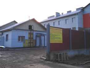 В июле 2017 года ООО «Эльф инжиниринг» заключило контракт на Реконструкцию комплекса зданий...