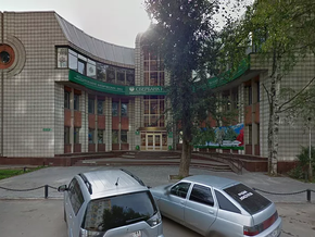 Еще один филиал Коми отделения Сбербанка России оборудован транспортно-пневматической почтой...