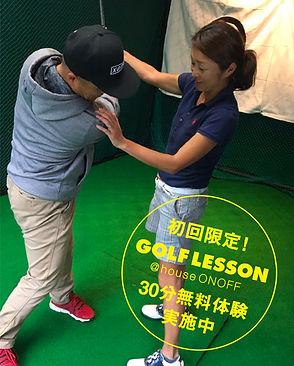 lesson20190308.jpg