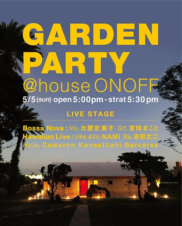 ho_event20190505_web_info01.jpg