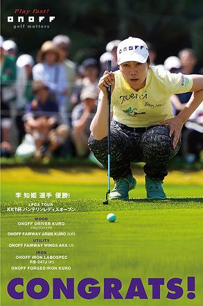 ho_yusyou01.jpg