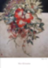 〜吉兆の光〜 北澤龍 日本画展  会期:2018年7月12日(木)〜2018年7月18日(水) 会場:東急吉祥寺店 8階美術サロン   (最終日は17時閉場)