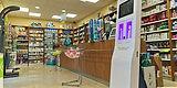 farmacia tucan madrid web.jpg