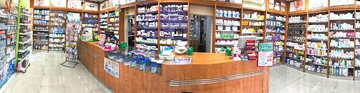 farmacia madrid tucan.jpg