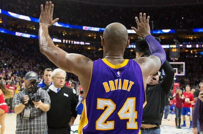 FROM NBA TO MBA: WHY KOBE BRYANT SHOULD RUN YOUR COMPANY