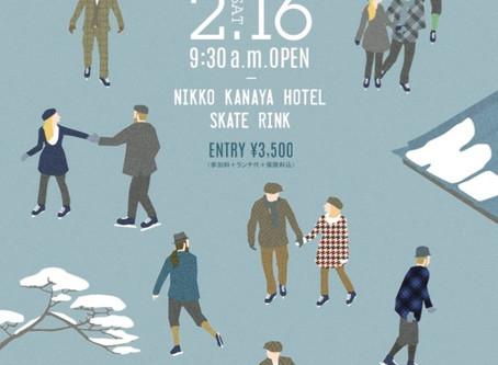 今年も開催します!CLASSIC SKATE 2019 in NIKKO KANAYA HOTEL
