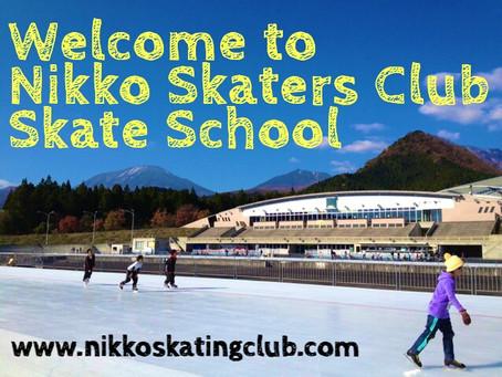 日光スケートスクールのウェブサイトが出来ました☆
