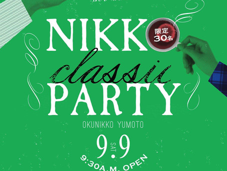 TWEEL RUN NIKKO classic party