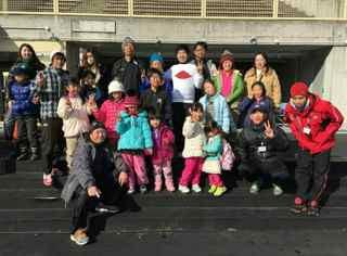 1月11日スケートスクール